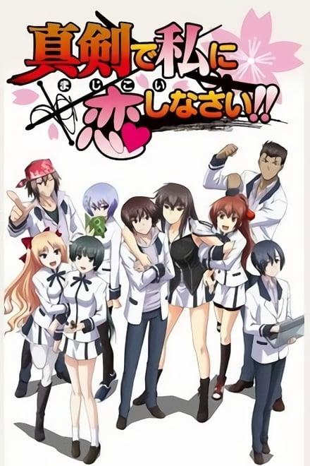 Majikoi - Oh! Samurai Girls