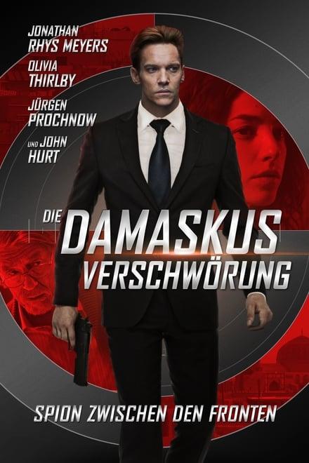 Die Damaskus Verschwörung