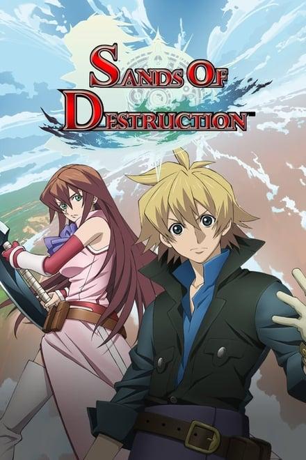 World Destruction: Sekai Bokumetsu no Rokunin