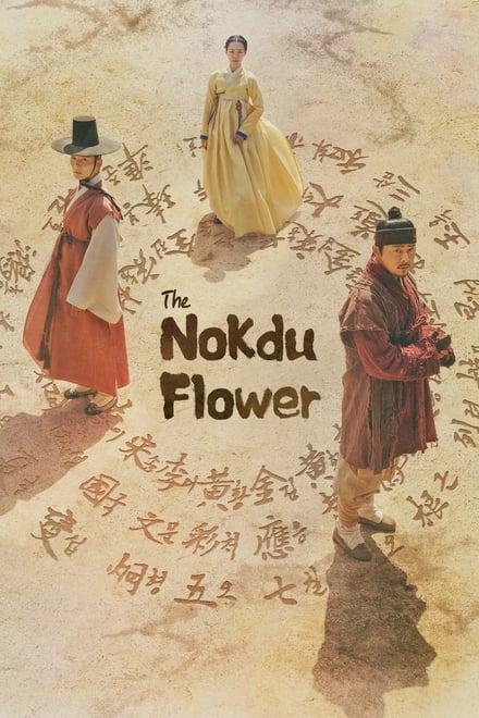 The Nokdu Flower ตอนที่ 1-48 ซับไทย [จบ] HD 1080p