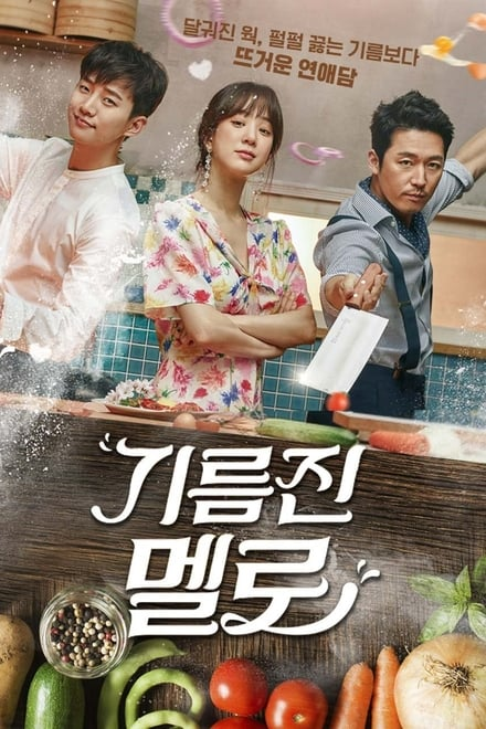 Wok of Love ตอนที่ 1-38 ซับไทย/พากย์ไทย [จบ] | กระทะเลิฟเสิร์ฟรัก HD 1080p