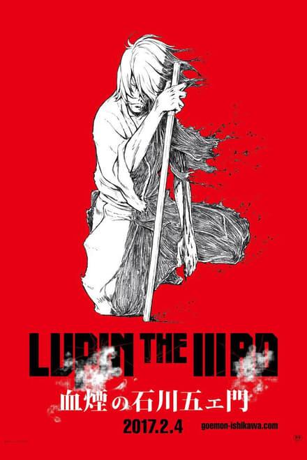 Lupin III: Goemon Ishikawa, der es Blut regnen lässt