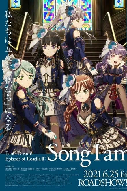 劇場版 BanG Dream! Episode of Roselia II:Song I am.