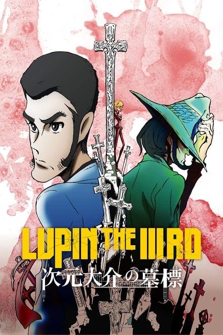 Lupin III: Der Grabstein von Jigen Daisuke