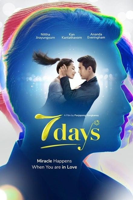 7 Days เรารักกัน จันทร์-อาทิตย์ (2018)