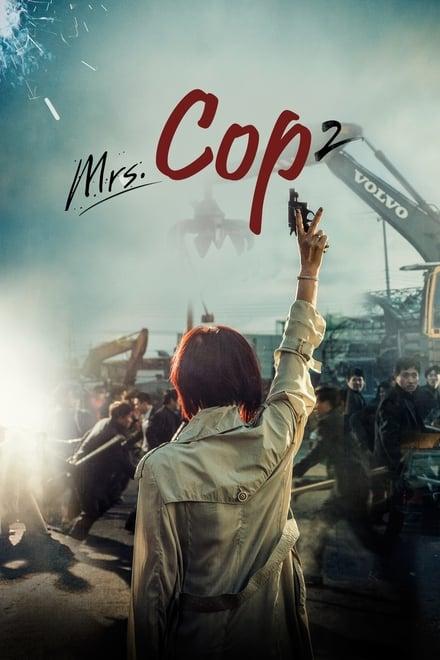 Mrs. Cop 2 ตอนที่ 1-20 ซับไทย [จบ] HD