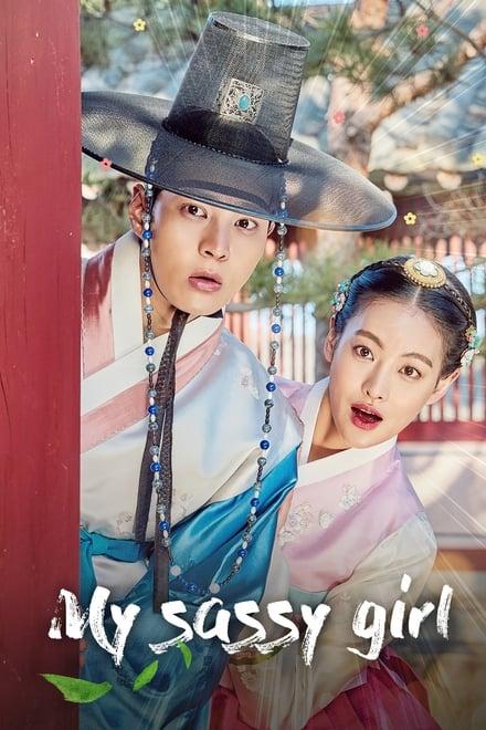 My Sassy Girl (2017) ตอนที่ 1-16 ซับไทย [จบ] HD 1080p