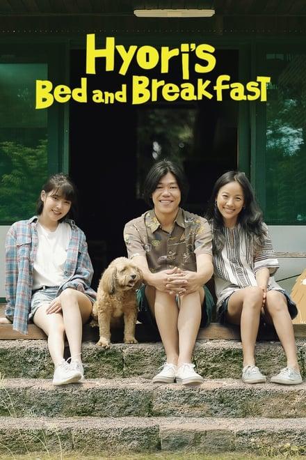 Hyori's Bed and Breakfast SS01-02 ตอนที่ 1-30 ซับไทย [จบ] | เปิดบ้านพักใจกับฮโยริ HD 1080p