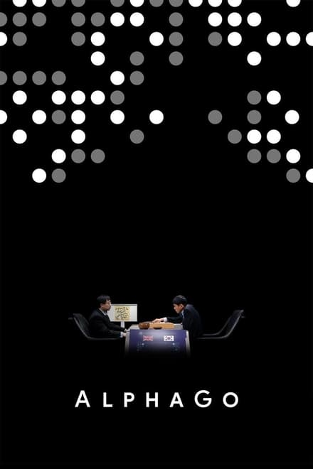 AlphaGo (2017) อัลฟาโกะ ปัญญาประดิษฐ์ท้าโลก