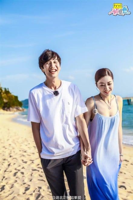 If You Love ลี กวางซู ♥ สง ไต้หลิน ตอนที่ 1-12 ซับไทย [จบ] HD