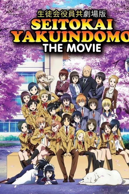 Seitokai Yakuindomo the Movie