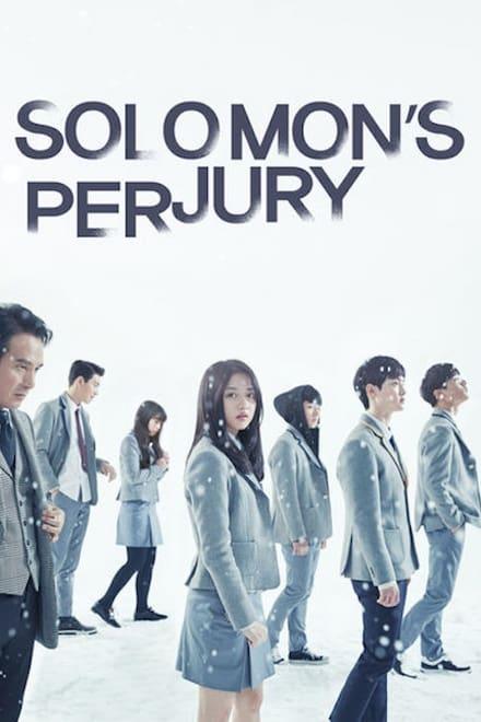 Solomon's Perjury ตอนที่ 1-12 ซับไทย/พากย์ไทย [จบ] HD 1080p
