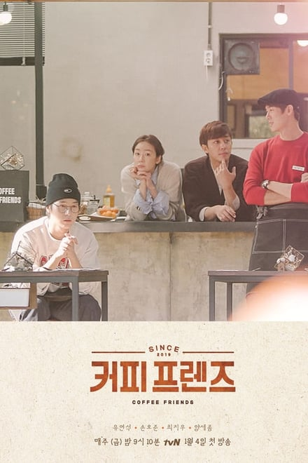 Coffee Friends ตอนที่ 1-10 ซับไทย [จบ] HD 1080p
