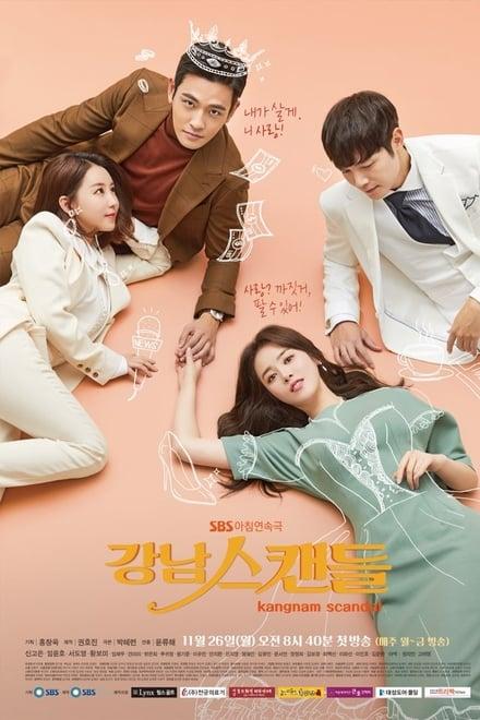 Gangnam Scandal ตอนที่ 1-123 ซับไทย [จบ] HD 1080p