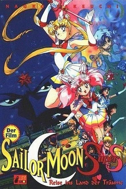 Sailor Moon Super S: Reise ins Land der Träume