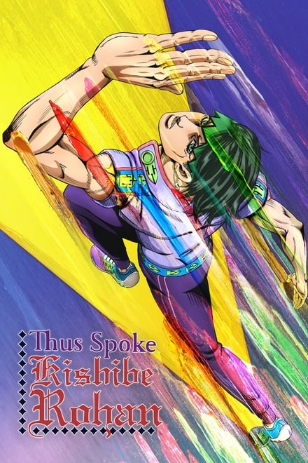 Thus Spoke Kishibe Rohan 9: The Run