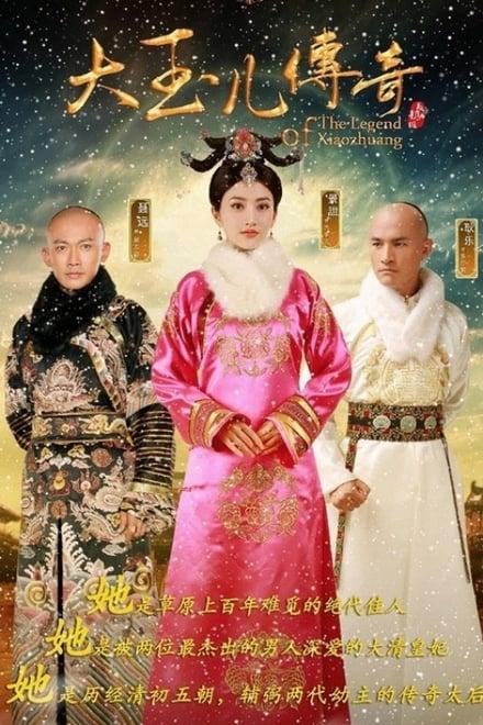 The Legend of Xiao Zhuang ตอนที่ 1-50 พากย์ไทย [จบ] | นางพญาบัลลังก์มังกร HD