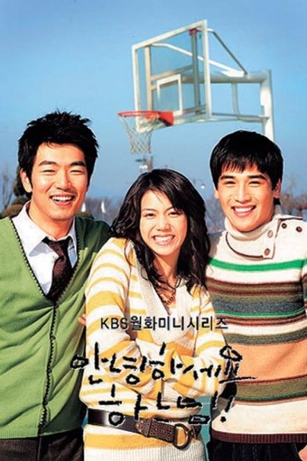 Hello, God! ตอนที่ 1-16 ซับไทย [จบ] | รักษ์ใจ ด้วยใยรัก HD 1080p