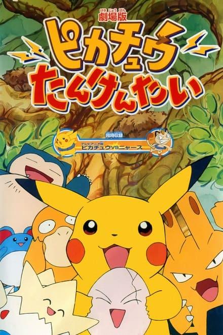 Pikachu - Die Rettung