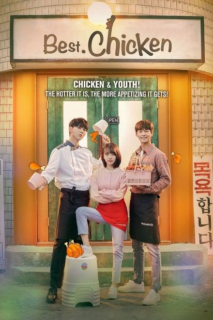 The Best Chicken ตอนที่ 1-12 ซับไทย [จบ] HD