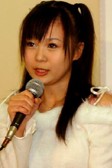 Eriko Ishihara