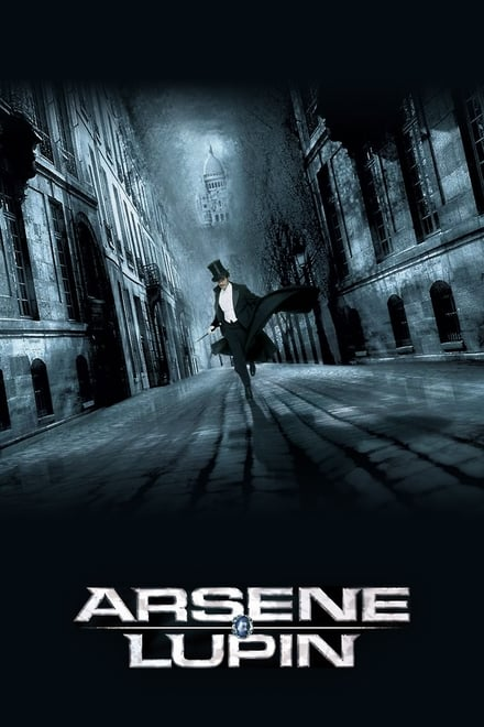 Adventures of Arsene Lupin (2004) อาเซน ลูแปง จอมโจรบันลือโลก