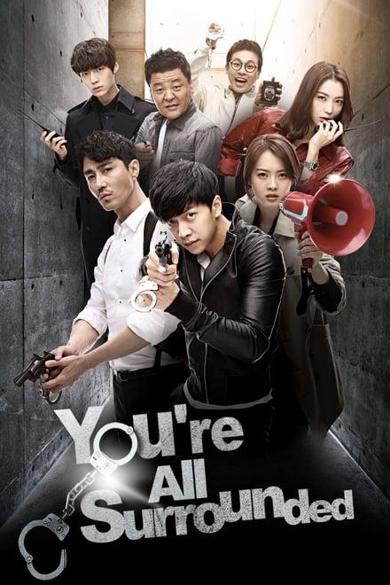 You're All Surrounded ตอนที่ 1-20 ซับไทย/พากย์ไทย [จบ] | สายลับน้องใหม่ สไตล์กังนัม HD