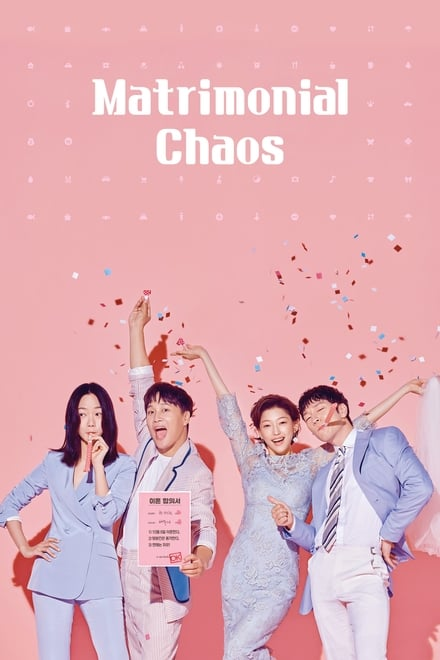 Matrimonial Chaos ตอนที่ 1-32 ซับไทย [จบ] HD 1080p
