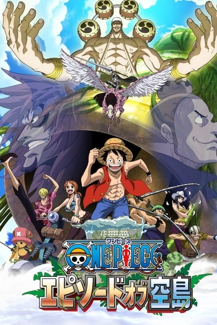 One Piece Special: Episode of Skypia