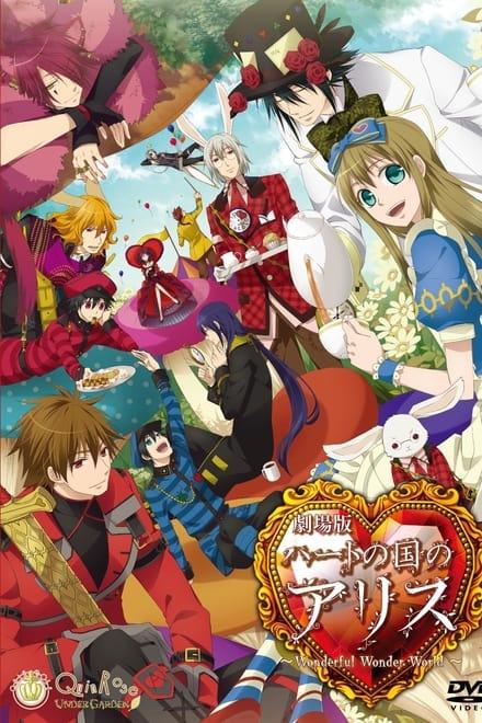 Gekijouban Heart no Kuni no Alice: Wonderful Wonder World