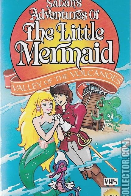 人魚姫 マリーナの冒険