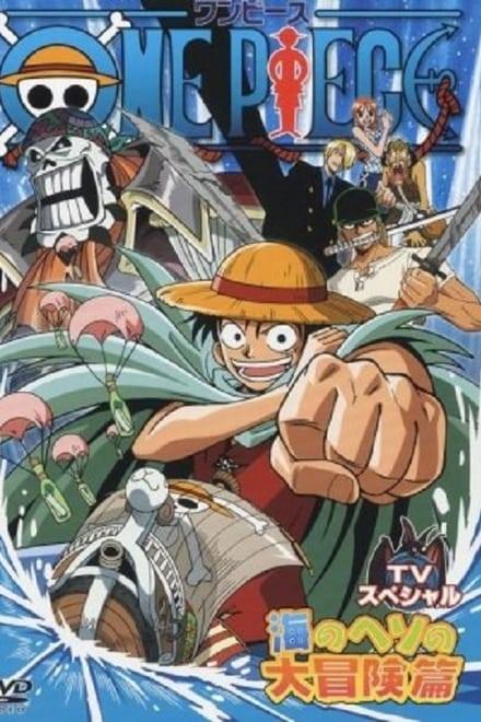 One Piece Special: Das unerforschte Gebiet! Großes Abenteuer im Nabel des Ozeans!