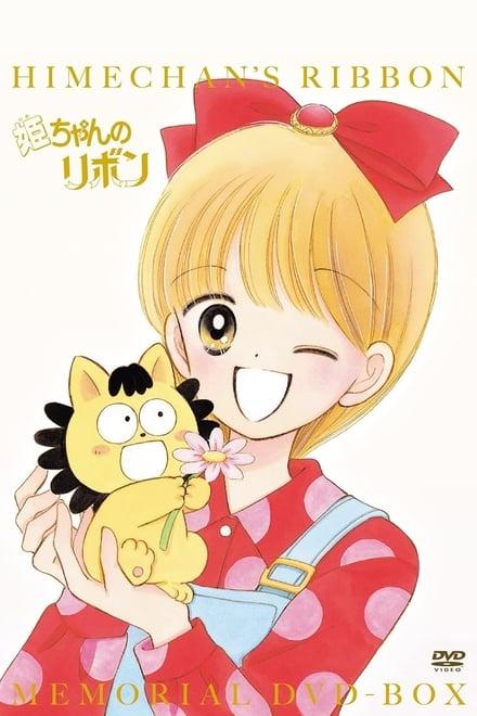 Hime-chan's Ribbon