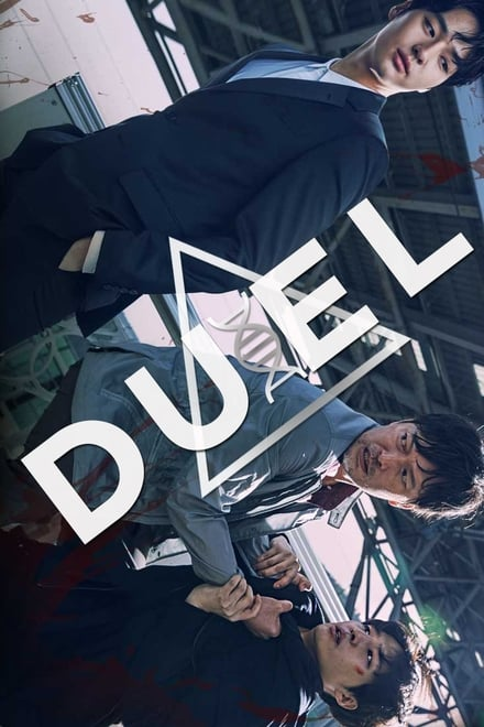 Duel ตอนที่ 1-16 ซับไทย [จบ] HD