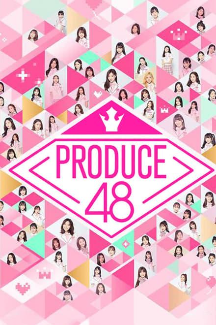 Produce 48 (2018) ตอนที่ 1-12 ซับไทย HD 1080p