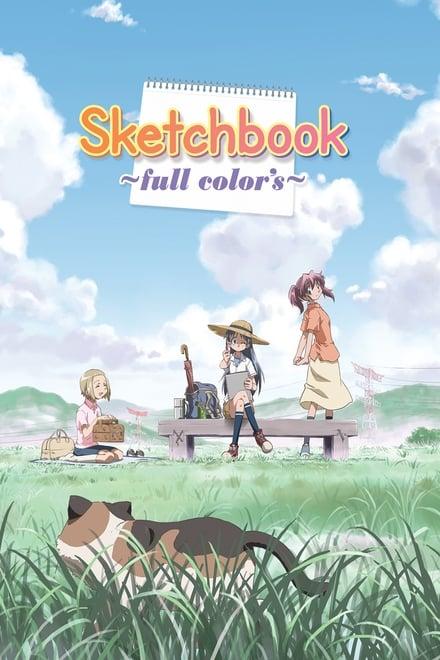 Sketchbook: Full Color's