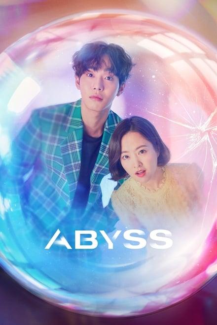 Abyss ตอนที่ 1-16 ซับไทย [จบ] | ลูกแก้วคืนวิญญาณ HD 1080p