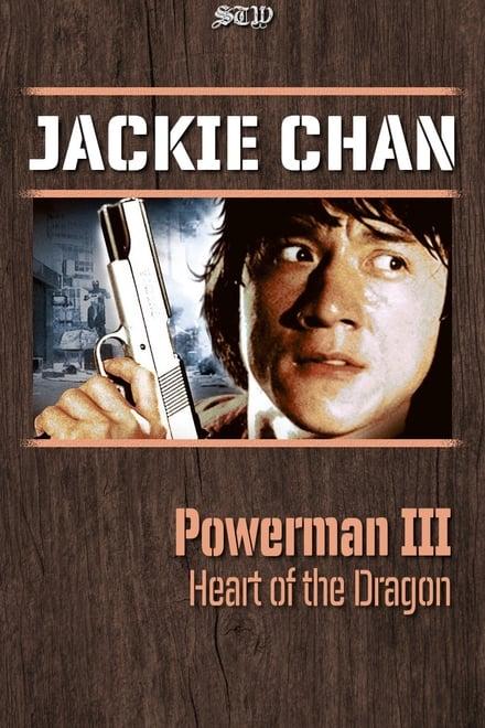 Powerman 3