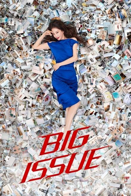 Big Issue ตอนที่ 1-32 ซับไทย [จบ] HD 1080p