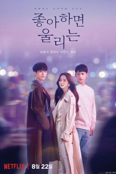 Nonton Drama Korea - Nonton Film Layarkaca21 LK21 INDOXXI
