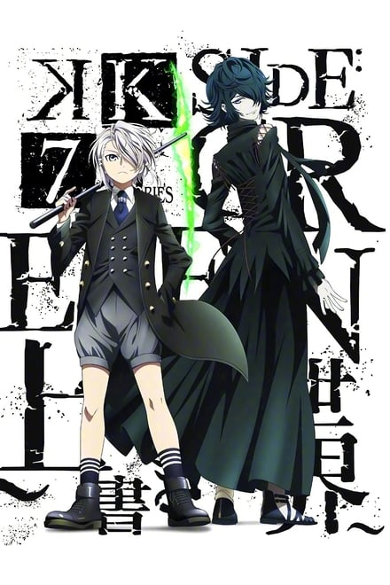 K: Seven Stories Movie 3 - Side:Green - The Overwritten World