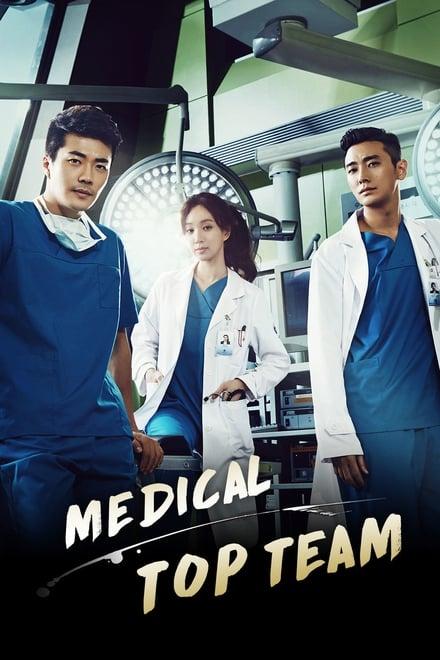 Medical Top Team ตอนที่ 1-20 ซับไทย [จบ] HD