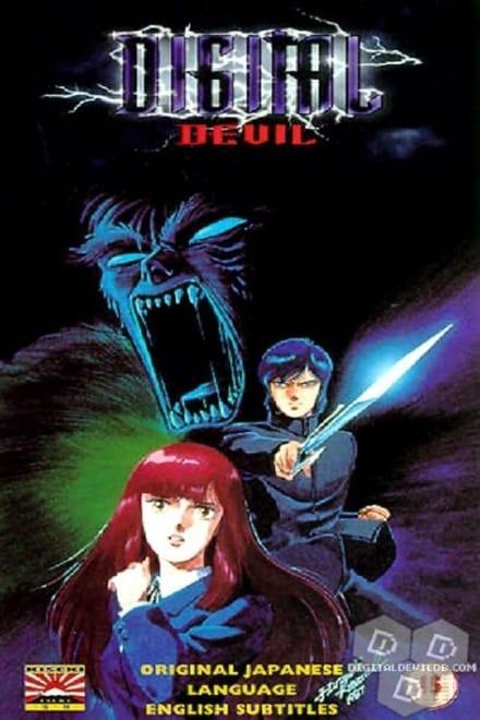 Digital Devil Story - Megami Tensei