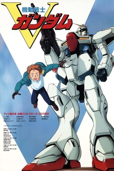 Mobile Suit V Gundam