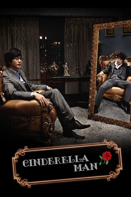 Cinderella Man ตอนที่ 1-16 พากย์ไทย [จบ] | ยัยกุ๊กกิ๊กกะคุณชายพลิกล็อค HD