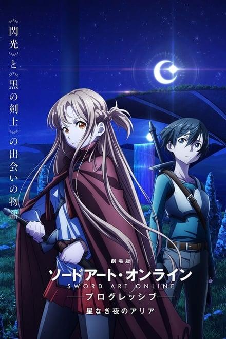 Sword Art Online the Movie: Progressive - Aria of a Starless Night
