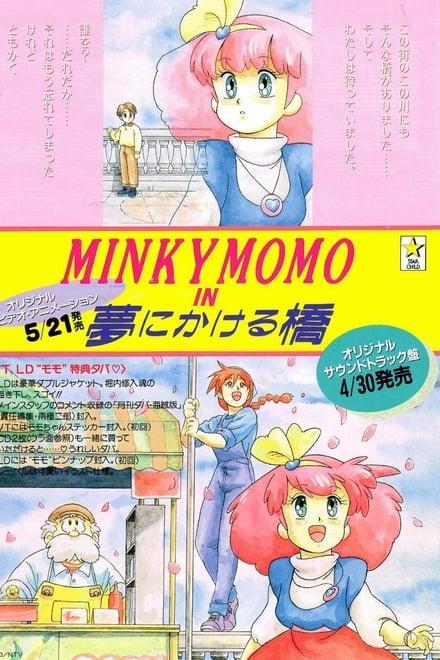 MINKY MOMO in 夢にかける橋