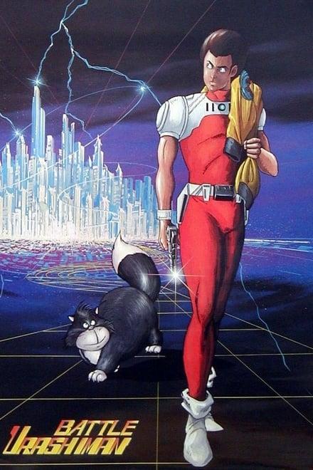 Future Police Urashiman