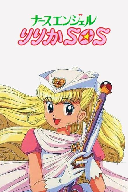 Nurse Angel Ririka SOS