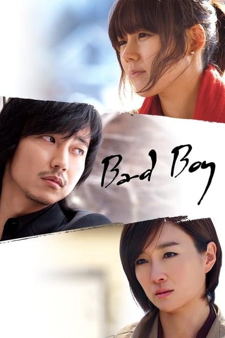 Bad Guy (2010) ตอนที่ 1-8 ซับไทย [จบ] : รักที่สุด เทพบุตรสุดเลว